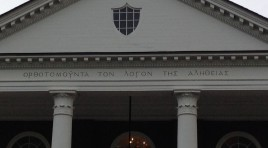 seminary motto