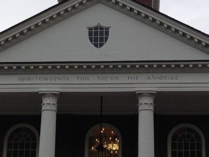 seminary motto